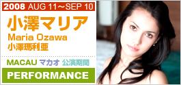 ozawa_maria.jpg