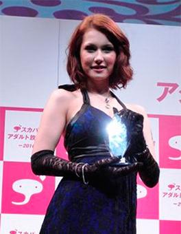 Maria_ozawa_2010_Livedoor_award